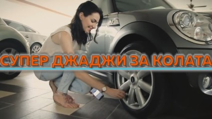 Задължителните неща за всяка кола