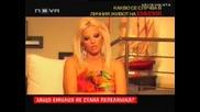 Горещо - Интервю С Емилия!(3част)26.09.09