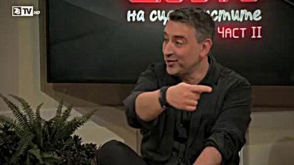 Деян Неделчев В Шоуто на сценаристите-2020