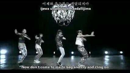 2ne1 - I Dont Care Mv sub English + romanization + hangul