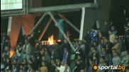 Пожар в Сектор Б на дербито между Цска и Левски