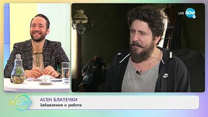 """Асен Блатечки - Трябва ли да познаваме исторяита си? - """"На кафе"""" (19.01.2021)"""