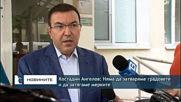 Костадин Ангелов: Няма да затваряме градовете и да затягаме мерките