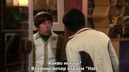 Теория за големия взрив / The Big Bang Theory / S03 E21