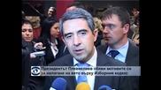 Президентът Плевнелиев обяви мотивите си за налагане на вето на Изборния кодекс