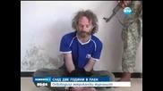 Освободиха американски журналист след две години в плен - Новините на Нова