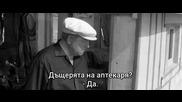 Неблагодарна възраст ( Lage ingrat 1964 )