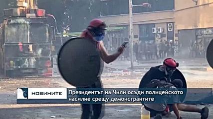 Емисия новини - 08.00ч. 18.11.2019