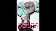 Ork Orient - Lubov nespodelena 1995