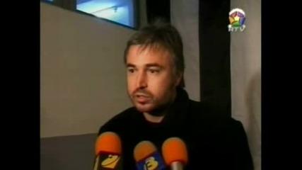 Ясен Петров След Локо - Пирин 0:0