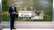 Земетресението в Италия опустоши три села