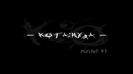 Нокаут - Tribute to Onyx