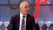Стоичков: Горд съм, че съм българин, но във футбола сме на дъното