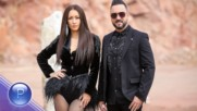 Джена и Андреас - Не слагай от отровата, 2018