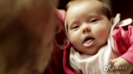 Най - сладкото бебе - Радост