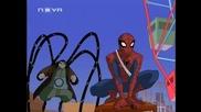 Heвeроятният Спайдър - Мен (2008-2009) Сезон 1 Епизод 8 / Бг Аудио