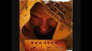 Чуй Израелю Пол Уилбур