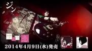 Visual kei/jrock/jpop Top 30 [ 2014/02 ]