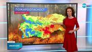 Прогноза за времето (23.07.2021 - централна емисия)