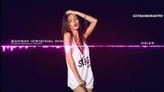• Побъркващ трак • Glowinthedark & Askery - Bombay ( Original mix )