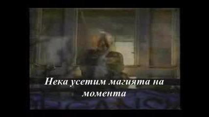 Скорпионс - Вятърът на промяната ( Авторски и Превод )