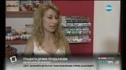В печата: Нилска треска в София - 2 част