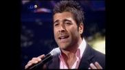 Уаел Кфури - Доближи ме (бг субтитри)