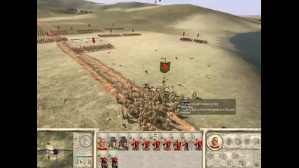Rome total war julii campaign епизод 5