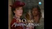 Доктор Куин лечителката сезон 1 - епизод 15