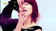 Бг Превод! Girls Generation ( Snsd ) - Trick ( Високо Качество )