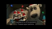 Мадагаскарските Пингвини - Коледни Лудории