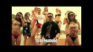 To De Pauduro Parodia Danza Kuduro Summer Hit Bass Miss You Dj 2015 Hd