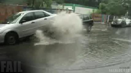 Внимавайте каде паркирате колата си! (много Смях)