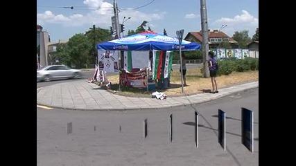 Мирен протест на представители на сирийската общност в България