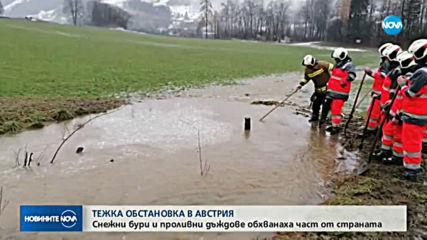 Свлачища, лавини и спирания на тока в Австрия заради обилните валежи