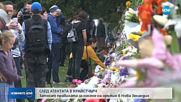 В Нова Зеландия затягат правилата за притежание на оръжие