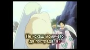 Inuyasha115 Part 1(bg Sub)