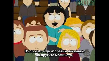 Gq South Park S13 E04 Bg Sub