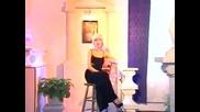 Ekstra Nina - Ogyn v kaminata (1998)