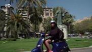 Майорка иска по-малко туристи - и взима драстични мерки