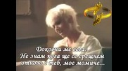 Roxette - Things Will Never Be The Same (превод)