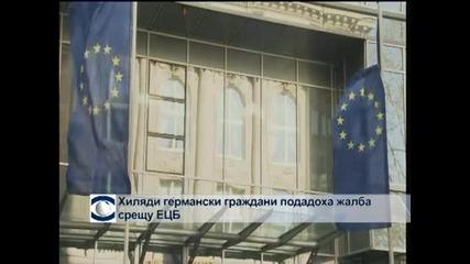 Конституционният съд в Германия решава за решението на ЕЦБ да спаси Испания и Италия