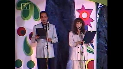 Ели Кордева - Пиринка - Пирин фолк (1994)
