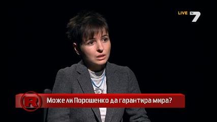 tv7 Оригиналът - Може ли Порошенко да гарантира мира в Украйна (15.02.2015)