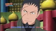 Naruto Shippuuden 270 Prewiel [ Bg sub]