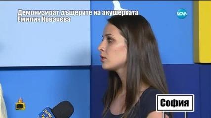 Роднините на акушерката,обвинена в побой над бебе,се оплакват от гнева на хората -Господари на ефира