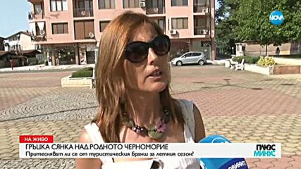 Родни хотелиери са притеснени от падането на карантината след ваканция в Гърция