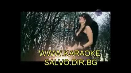 chalaga, karaoke, djena - Koi Si Ti karaoke promo