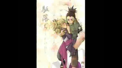 Naruto Couples - When Youre Gone
