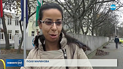 Евакуираха децата от училище в Козлодуй